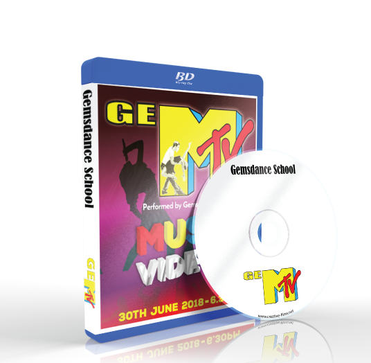 Gemsdance - GemTV Blu-ray